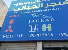 Jaguar S-Type car for sale 2012 in Amman city