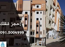 excellent finishing apartment for sale in Tripoli city - Alfornaj