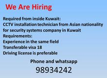 CCTV installation technician required for security systems company in Hawally