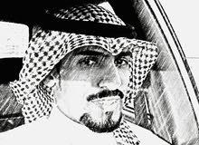 سائق خاص يمني ..