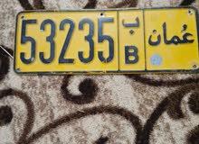 رقم خصوصي  53235 - ب