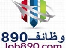 مطلوب لشركة تعمل فى مجال المقاولات بمدينة جدة