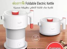 Deerma Foldable Eelectrical Kattel.. غلاية الماء القابله لطي