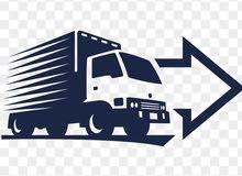 خدمات النقل ب اقل من سعر السوق