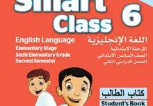 مدرس خاص لغة انجلبزية