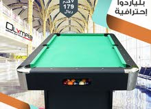 طاولة بلياردو رخام 9 قدم مع جميع مستلزمات التوصيل و التركيب مجانا