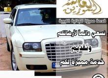 ليموزين العاصمة أسرع ليموزين في مصر