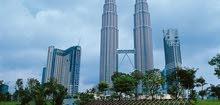 الدراسه في ماليزيا  توفير قبولات دراسه في افضل الجامعات الماليزيه  العامه والخاصه وجميع التخصوصات