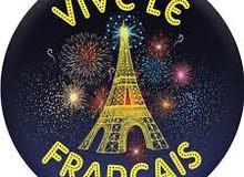 دروس في اللغة الفرنسية