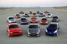 يوجد جميع انواع السيارات