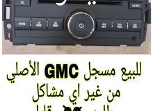 مسجل GMC أصلي من غير مشاكل