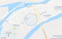 بغداد الجادرية