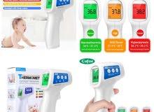 مقياس الحرارة للاطفال  Thermometer for children