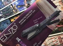 جهاز سحب الشعر جديد