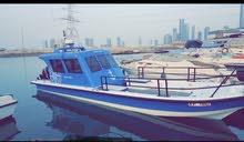 للبيع قارب نزه
