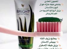 معجون أسنان بالصبار الطبيعي ذات فعالية