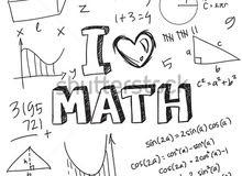 كورسات في مادة الرياضيات والاحصاء للشهادة الثانوية