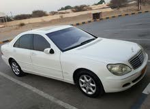 White Mercedes Benz S 500 2004 for sale