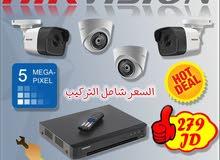 العرض الأحدث 4 كاميرات Hikvision  5Megapixel بتقنية EXIR