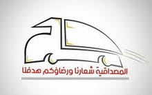 """توصيل موظفين وموظفات من والى مناطق الكويت """"سيارة جيب"""""""