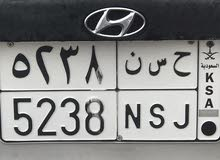 لوحة سيارة بإسم ح س ن 5238