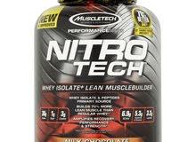 """عبوة من تركيبة بروتينات """" نيترو تك """" لبناء العضلات"""