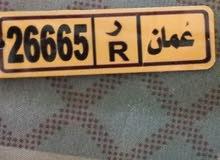 رقم  مميز 26665 ر