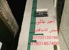 احمد عاشور لتئسيس انابيب الماء والمجاري 07801467400