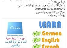 جامعة اويا- صلاح الدين