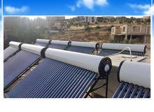 مصنع الوسام للطاقه الشمسيه
