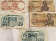 مجموعة نقود اوراق مصرية قديمة