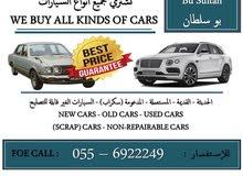 WE BUY ALL KINDS OF CARS  نشتري جميع أنواع السيارات