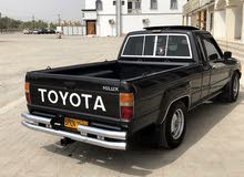 Toyota Hilux 1984 For Sale