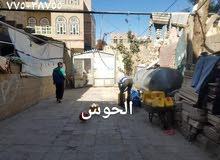 تم تخفيض السعر ارض للبيع شارع تعز عرررررطة العرطات