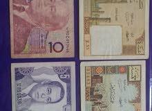 مجموعة کاملة من العملات المغربية والسعودية القديمة
