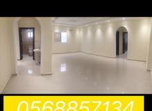 شقة تمليك في شمال جدة مكونة من 5 غرف بسعر 450 الف