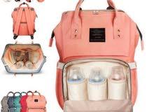 حقيبة ألأم والطفل