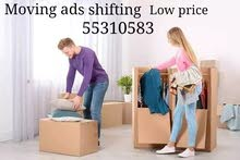 shifting moving best price call 55310583