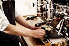 وظيفة شاغرة اسطى مكينة قهوة (زاوية الدهماني)