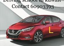 Driving school in kuwait