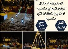 Trips Camping Gear In Kuwait