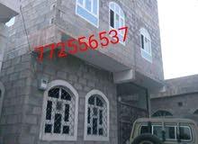 بيت سكني لبيع