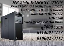 HP z640 workstation E5-2678 v3, 30M Cache, 24_Threads