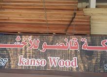 اخشاب افريقية