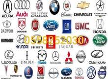 الرباعية لتجارة قطع غيار السيارات ميكانيك وبودي GMC FORD CHVROLET تركيب أو شحن ل