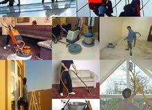 شركة المدينة للتنظيف ومكافحة افات الصحه العامه والتعقيم والتطهير