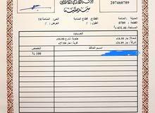 اراضي للبيع أراضي  ارض للبيع أرض للبيع عجمان دبي الشارقة  Lands Land for Sale Ajman Dubai Sharjah