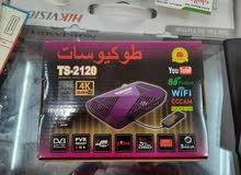 receiver HD Tokyosat