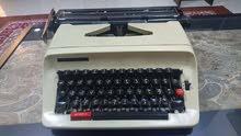Typing machine in Arabic