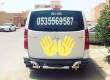 يوجد نقل موظفات ومشاوير خاصه من غرب الرياض